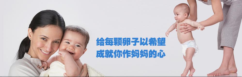试管婴儿微刺激方案,没有FSH限制,通过先进的受精卵培养技术改善卵子质量问题