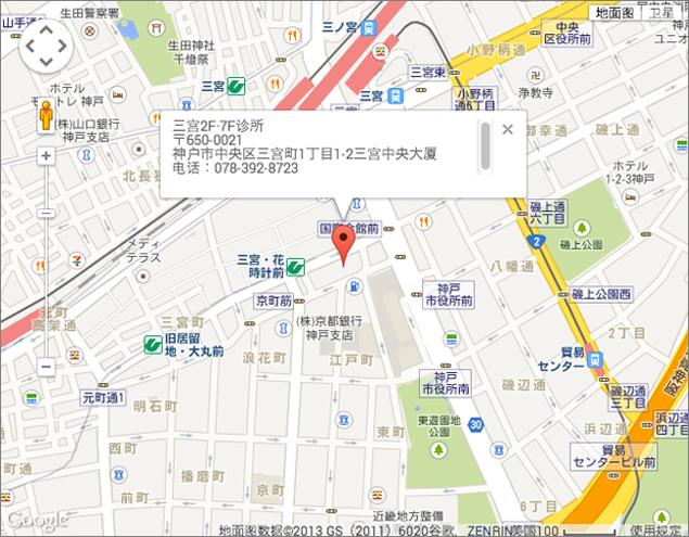 日本神户英医院