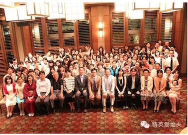 日本英医院生殖中心日本微刺激试管婴儿方案
