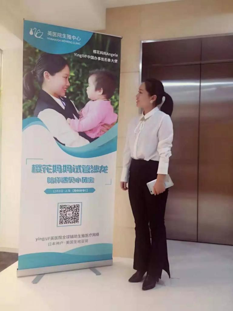 日本试管婴儿的日本英医院生殖中心微刺激促排卵技术和三代PGS技术