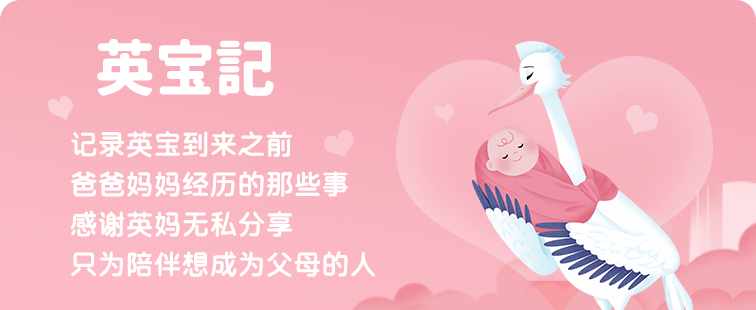 日本试管婴儿医院英医院生殖中心的微刺激方案,促排卵方案,三代试管婴儿和胚胎移植方案